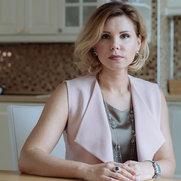 Елена Бердникова  Viterica Home's photo
