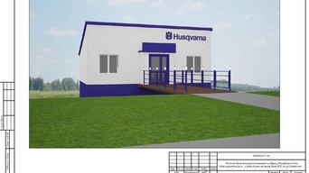 "Магазин ""Husqvarna"""