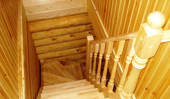 Лестницы и ограждения.