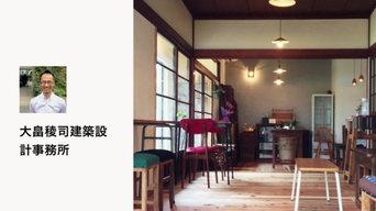 Company Highlight Video by 大畠稜司建築設計事務所
