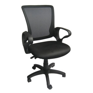 Executive Manager Mesh Back Computer Office Desk Mid-Back Swivel Task Chair