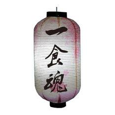 Japanese Sushi Restaurant Decoration Hanging Paper Lantern Lampshade, Sakura33