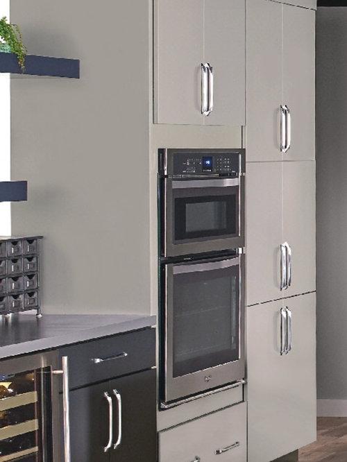 Merillat Appliance Cabinets - Kitchen Cabinetry