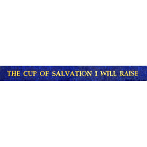 "Glass Mosaic Mural, Cup of Salvation, 4""x43"""