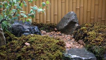 Kyoto Tsuboniwa Garden