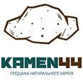 """Фото профиля: Интернет-магазин природного камня """"Камень44"""""""