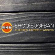 Foto de Shou Sugi Ban