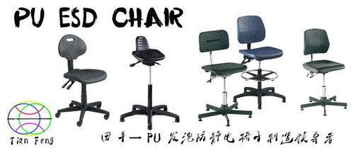 sc 1 st  Houzz & Ergonomic Sit Stand Chair islam-shia.org