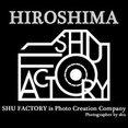 広島の写真事務所 shu factoryさんのプロフィール写真