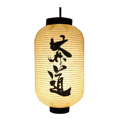Japanese Sushi Restaurant Decoration Hanging Paper Lantern Lampshade, Sign12