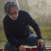 Ken Tanaka Studio's photo