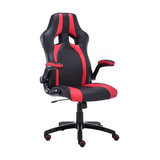 Gaming Chair Upholstered, PU Leather With Padded Armrest, Modern Design, Red