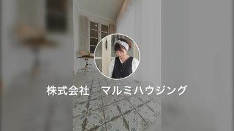 Company Highlight Video by 株式会社マルミハウジング