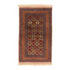 Ghafar Afghan Rug, 54x88 cm