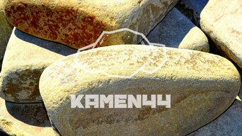 Бут песчаник серо-зеленый галтованный