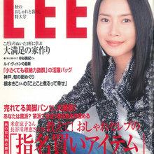 雑誌「LEE」掲載記事を紹介! 2Fキッチン・バスルームからウッドデッキに繋がる家(氷川台の家)