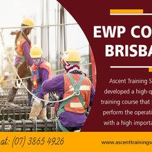 elevated work platform training brisbane