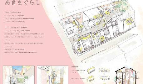 「ハーフェレ学生デザインコンペティション」受賞作品展が東京・渋谷で開催中