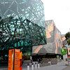 Travel Guide: Melbourne, Australia, for Design Lovers