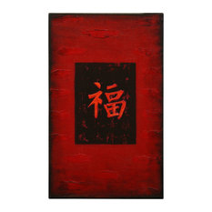 Chinese Character Oil Painting, Good Luck, Good Luck