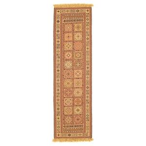 Kelim Afghan Rug, Pakistan Hand-Woven, 253x75 cm