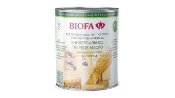 Универсальное твердое масло BIOFA 2044