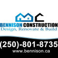 Bennison Construction Group Ltd.'s profile photo