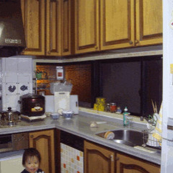 木谷キッチン