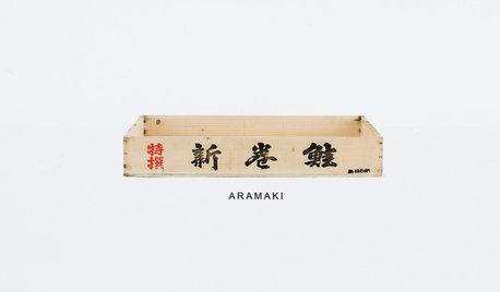 シャケ箱で家も建てられる!? シャケ箱の無限の可能性を追求する〈ARAMAKI(アラマキ)〉