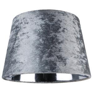 Kadri Velour Shade, Grey, 31 cm
