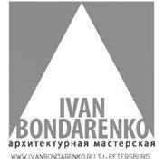 Фото пользователя Архитектурная Мастерская Ивана Бондаренко