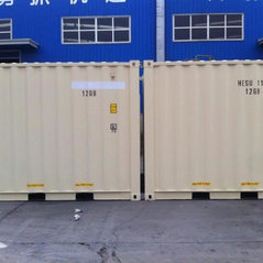 Railbox consulting minneapolis mn us 55402 for Shipping containers for sale in minnesota