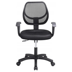 Modern Swivel Chair With Armrest and Backrest, Adjustable Height Design, Black