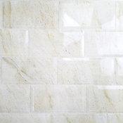 "Nature Crema Marfil 4""x8"" Beveled Glossy Glass Subway Tile, Set of 72"