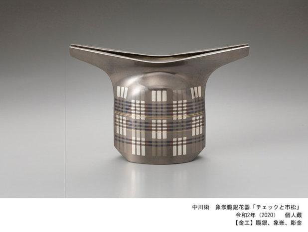 【2020年秋】建築・デザイン・工芸の展覧会 & イベント情報