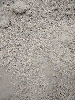 This Is What I Was Told Was The Crushed Limestone. Not Sure If Thatu0027s What  It Actually Is, The Lady Said She Wasnu0027t Sure.