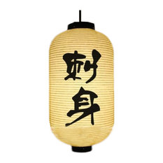 Japanese Sushi Restaurant Decoration Hanging Paper Lantern Lampshade, Sign14