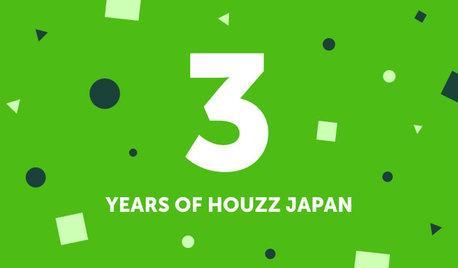 Houzz Japanは3周年を迎えました