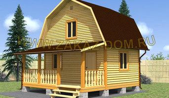 Дом из бруса с мансардой (6х6 м) - Проект № 2Д-2