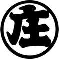 株式会社 西川商店さんのプロフィール写真