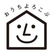 i-sumu設計(株)さんの写真