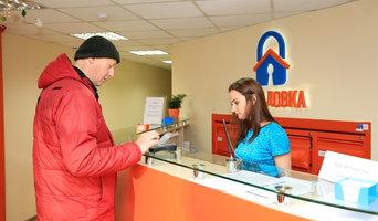 Складовка- склады индивидуального хранения вещей в Москве