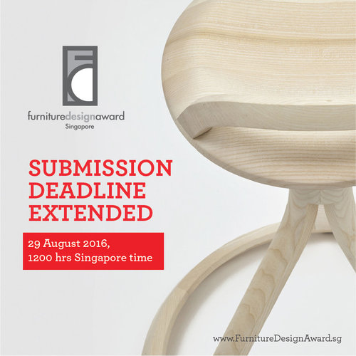 Furniture Design Award 2017 furniture design award 2017 - call for entries