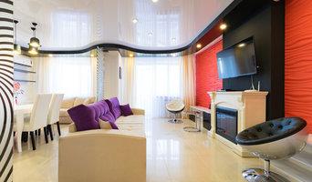 Квартира 0001