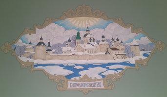 Роспись паломнического центра в г. Сергиев-Посад
