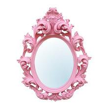 Mirrors I like