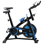 Akonza - Stationary Fitness Exercise Bicycle, Blue - Akonza Revolution Cycle is the perfect combination of club-style quality & home-fitness convenience. Set the pace and intensity with the manual resistance knob, while the easy brake mechanism halts motion so you can hydrate or take a breather before pedaling on. Features include adjustable handlebars, seat & pedals to accommodate several user types. Motivated yourself to stay fit by adding the Akonza Stationary Exercise Bicycle to your home.