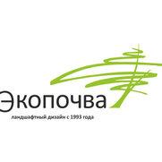 Фото пользователя ЭЦ Экопочва-ЛД