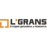 Фото пользователя L'grans (Elgrans) студия дизайна и ремонта