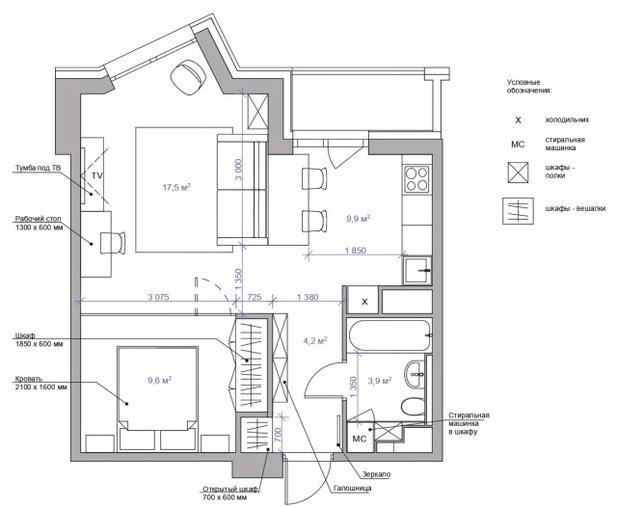 Поиск планировки: 3 плана + финал студии с домашним кинозалом